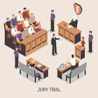 Суд присяжных изометрическая композиция