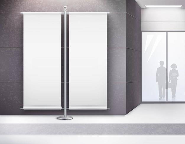 インテリアの空白の広告二重バナー