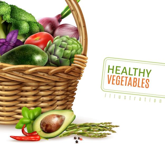 バスケットに健康的な野菜