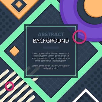 カバータイトル掲示板背景の新鮮な緑紫黄色の幾何学的抽象グラフィックデザイン