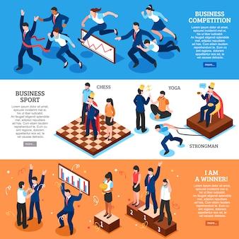 フラット競争ビジネスバナーセット