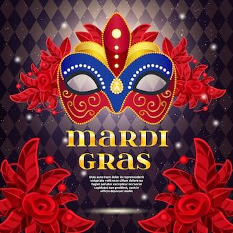 マルディグラパーティー明るいポスター
