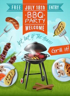 Барбекю вечеринка плакат