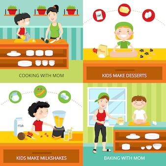 ミルクセーキを作る子供たちとフラットなデザインコンセプト