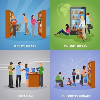 Набор иконок библиотеки