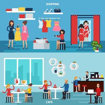 Баннеры для шоппинга и кафе