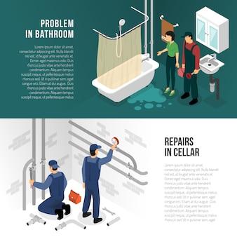 Баннеры ремонта трубопровода водопроводчика