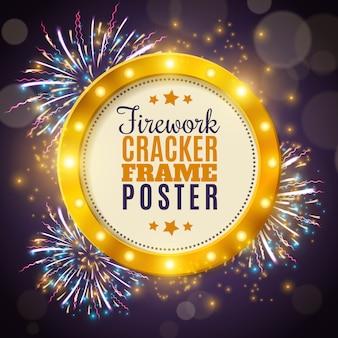 花火クラッカーフレームカラフルな背景のポスター