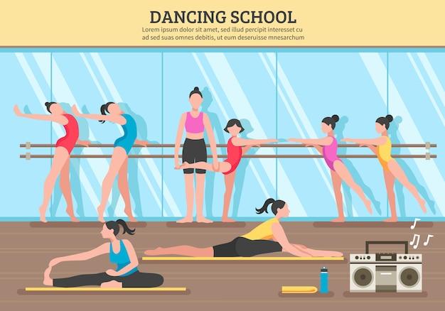 ダンススクールフラットイラスト