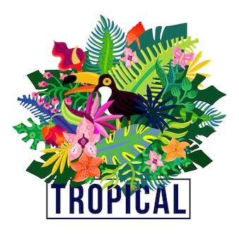 熱帯のエキゾチックな植物のカラフルなコンポジション