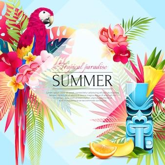 夏の熱帯の楽園の背景