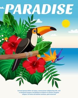 Тропическая цветная композиция