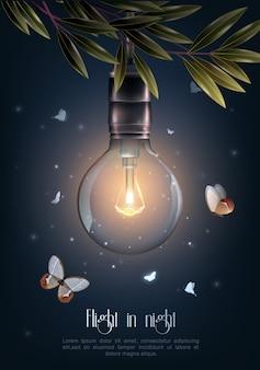 Плакат с винтажными светящимися лампочками