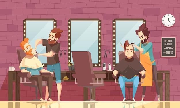 理髪店の背景イラスト