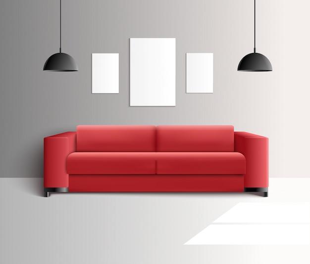 Реалистичный интерьер гостиной