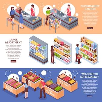 スーパーマーケットの水平方向のバナーセット