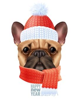 現実的な犬ブルドッグクリスマスイラスト