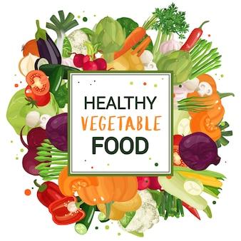 Декоративная рамка из овощей