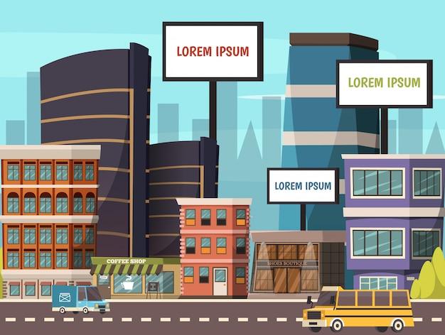 Город иллюстрация