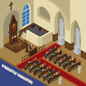 Священническое служение изометрическая композиция