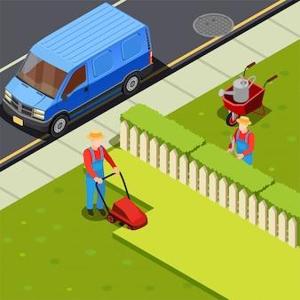 芝生の等尺性組成物を刈る