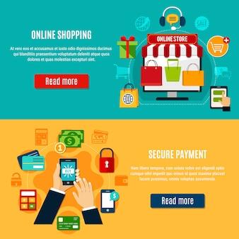 オンラインショッピングの水平方向のバナー