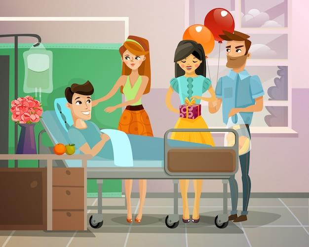 Пациент с посетителями иллюстрации