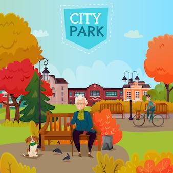 Городской парк иллюстрация