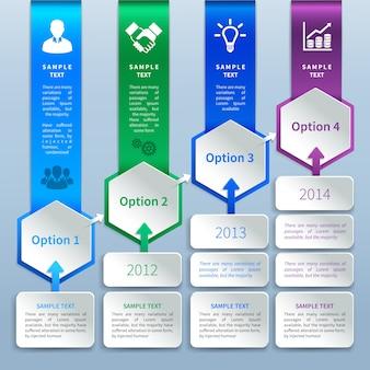 Варианты инфографики бумаги