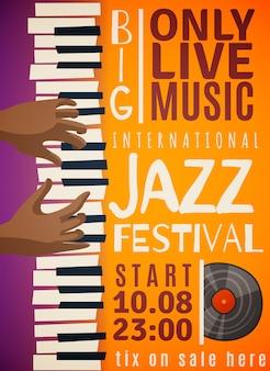 Джазовый фестиваль вертикальный постер