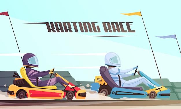 カートレーシング