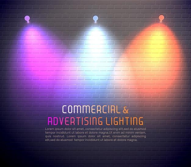 色付きの光の効果テンプレート