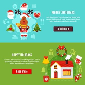 Рождественские праздники горизонтальные баннеры