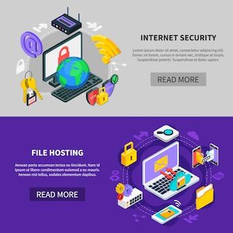 Услуги обмена данными и защиты