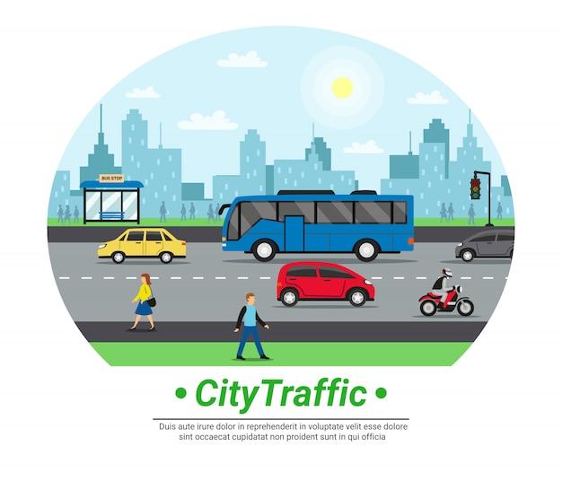 Городской уличный трафик с плоским кругом