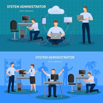 Набор баннеров системного администратора