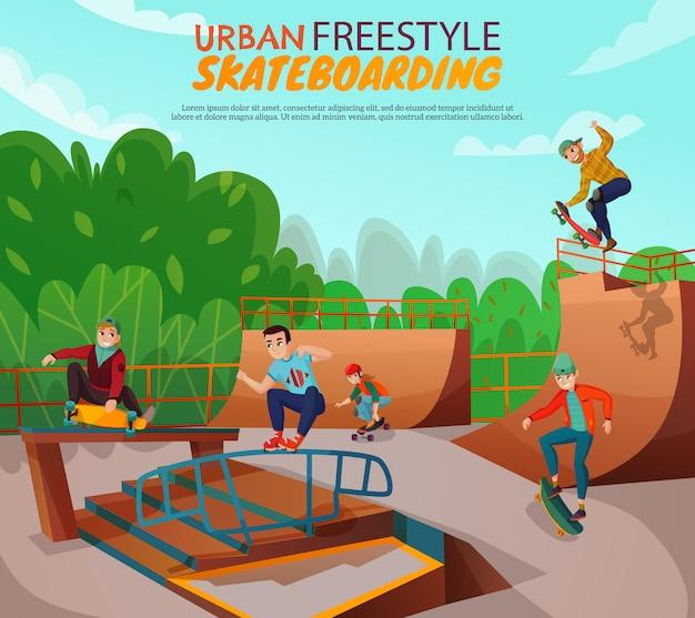 都市のフリースタイルのスケートボードの図
