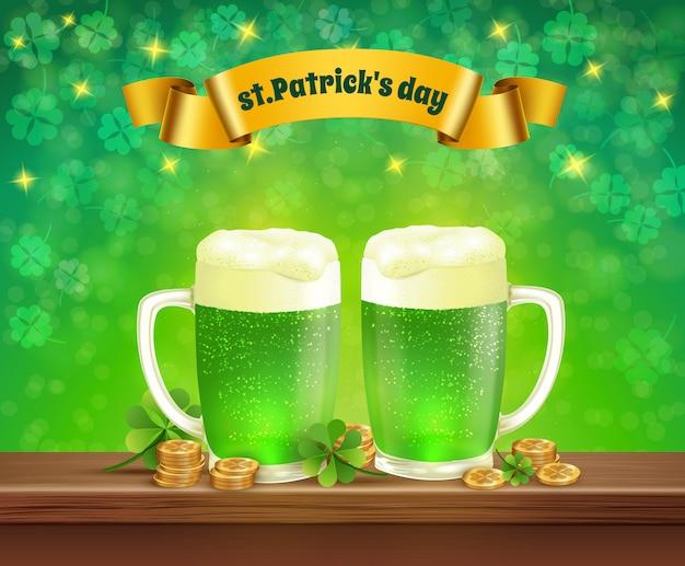 聖パトリックの日のビールイラスト