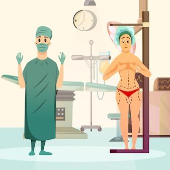整形手術の直交の背景