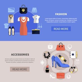 Комплект горизонтальных баннеров одежды