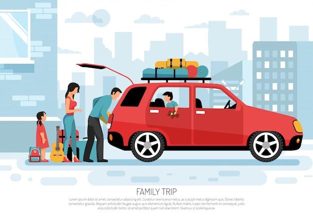 家族旅行の車のポスター