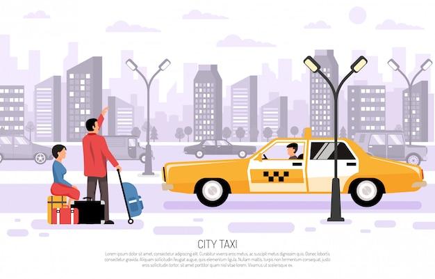 Городской такси транспорт плакат
