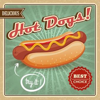 Постер с горячей собакой