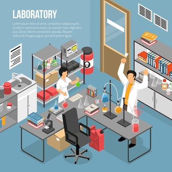 В лаборатории шаблон