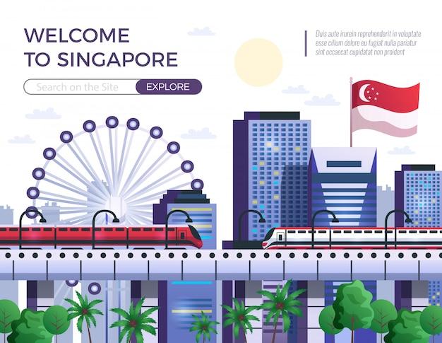 Добро пожаловать в сингапур иллюстрация