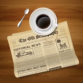 Старая газета винтаж