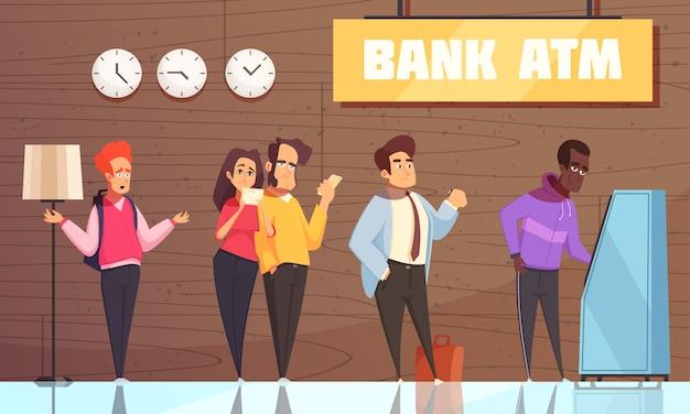 Банк банкомат люди