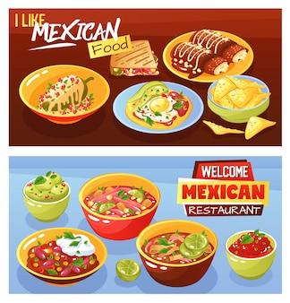 Мексиканская еда баннеры