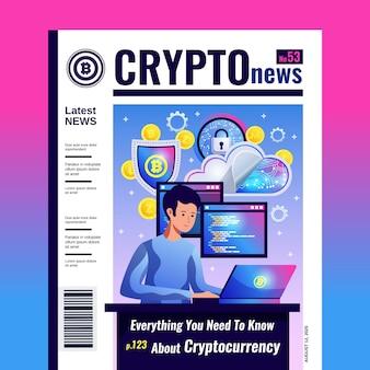 暗号マイニング取引ブロックチェーンネットワーク、暗号通貨に関するすべてのコンピューターソフトウェアを維持する暗号ニュース雑誌の表紙