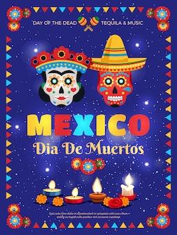 Мексика культура традиции красочный плакат с символикой празднования мертвого дня маски свечи аксессуары синий фон